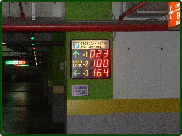 Паркинг системи